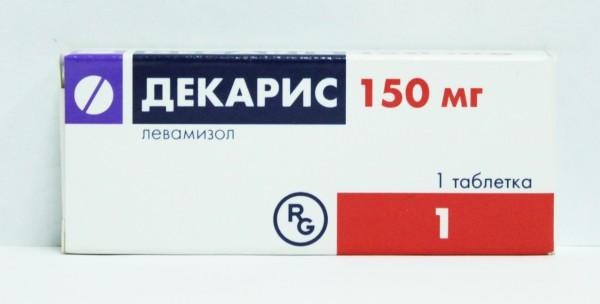 Декарис – лекарственное средство от глистов