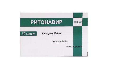 Препарат не рекомендуется принимать одновременно с Ритонавиром