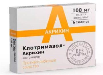 Вагинальные таблетки Клотримазол Акрихин — средство для борьбы с молочницей
