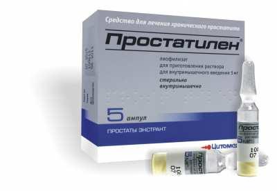 Простатилен при лечении простатита