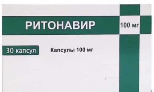 Количество действующего компонента в плазме крови существенно падает при одновременном применении с Ритонавиром