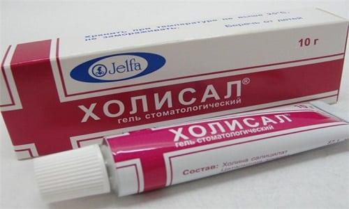 Холисал изменяет поверхностные свойства пораженных тканей и способствует проникновению других веществ