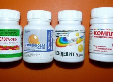 Какие назначают витамины для повышения уровня гемоглобина в крови