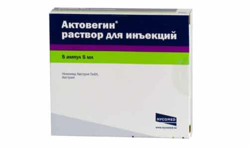 Актовегин может вызвать аллергию, головные боли, повышение температуры, интенсивное потоотделение, головокружения, отеки