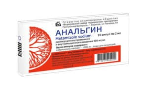 Анальгин входит в число популярных и широко распространенных в медицине нестероидных противовоспалительных средств