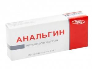 Таблетки для лечения