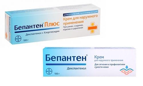 Бепантен или Бепантен Плюс - 'то 2 идентичных средства, имеющие одинаковое действующее вещество - декспантенол (5%)