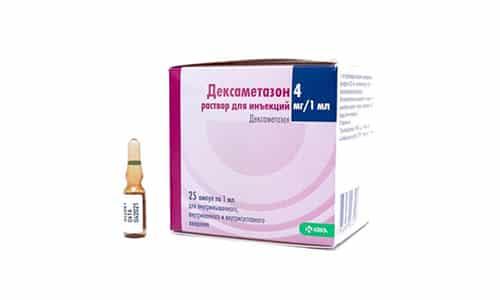 Дексаметазон имеет следующие показания: болезни глаз;отек мозга