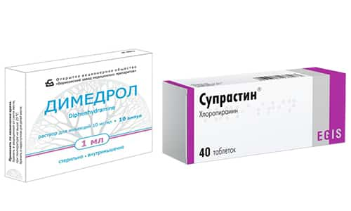 Антигистаминные препараты нового поколения Димедрол или Супрастин применяются для лечения различных заболеваний и патологических состояний