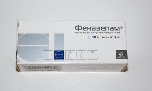 Феназепам является анксиолитическим средством, одновременно проявляет противосудорожное действие, способен расслаблять мышцы