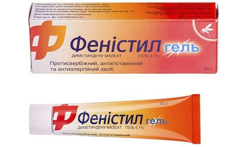Фенистил вызывает такие негативные реакции организма как: головная боль, головокружение, сонливость