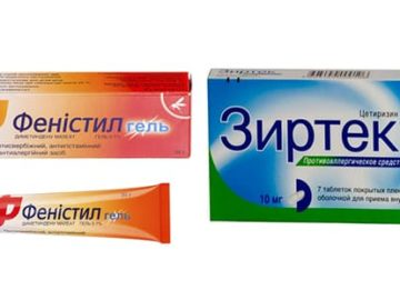 В чем разница между препаратами Зиртек и Фенистил?