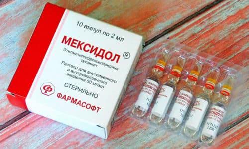 Мексидол улучшает мозговое кровообращение, тормозит агрегацию тромбоцитов и снижает уровень холестерина