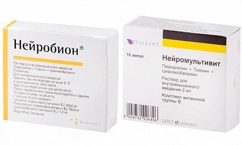 Нейромультивит и Нейробион - комплексы витаминов, необходимые человеку для полноценного функционирования всех органов и систем