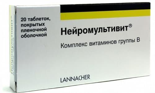 Нейромультивит рекомендуют употреблять после еды, не разжевывать таблетку, запивать 125 мл кипяченой воды