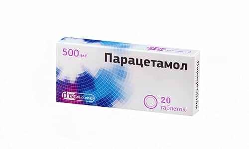 Сбивать температуру тройчаткой, в которую входит Парацетамол, запрещено при патологии сердца