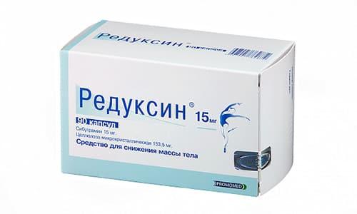Редуксин - лекарственный препарат, который можно применять только в лечебных целях