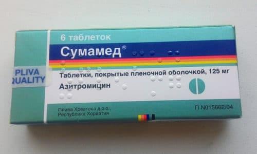 Сумамед принимают при инфекционных заболеваниях органов респираторного тракта, пневмонии, ларингите, трахеите
