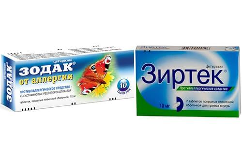 Аллергия сопровождается множеством неприятных симптомов, поэтому людям часто приходится принять Зиртек или Зодак